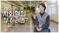 섬네일_ 서울혁신파크(Q&A)
