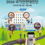 20150125_포스터_최종