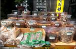 서울약령시