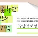 서울시730X330