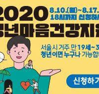 서울시홈페이지 배너(수정)