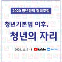 서울시-썸네일-(273x288)